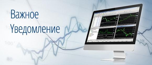 important.ru.jpg